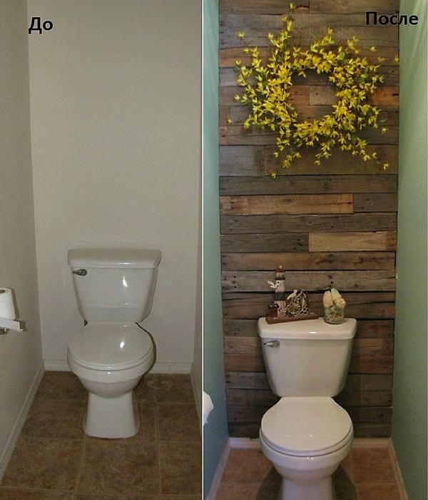 Туалет в цветах: черный, серый, светло-серый, темно-зеленый, коричневый. Туалет в .