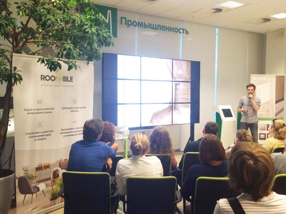 12 июля в офисе Schneider Electric прошёл семинар по общественным интерьерам
