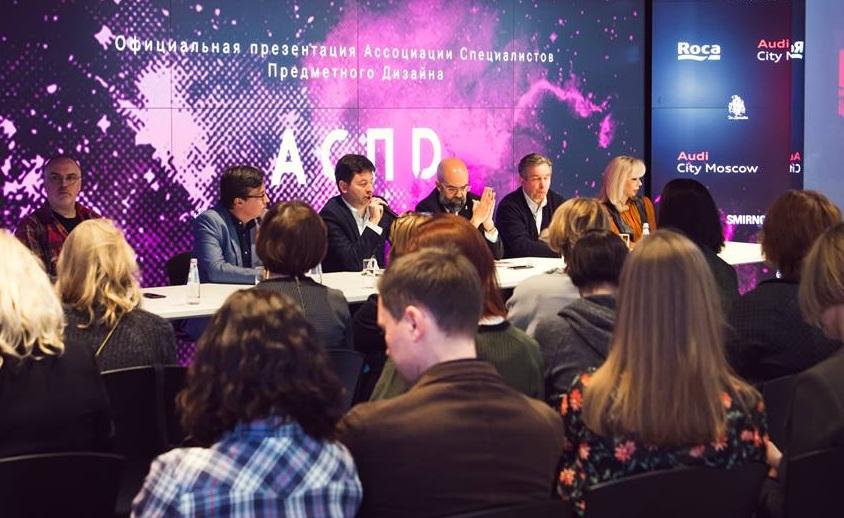 22 ноября началась работа Ассоциации специалистов предметного дизайна