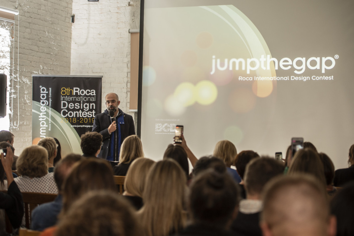 Стартовал VIII Международный конкурс дизайна jumpthegap