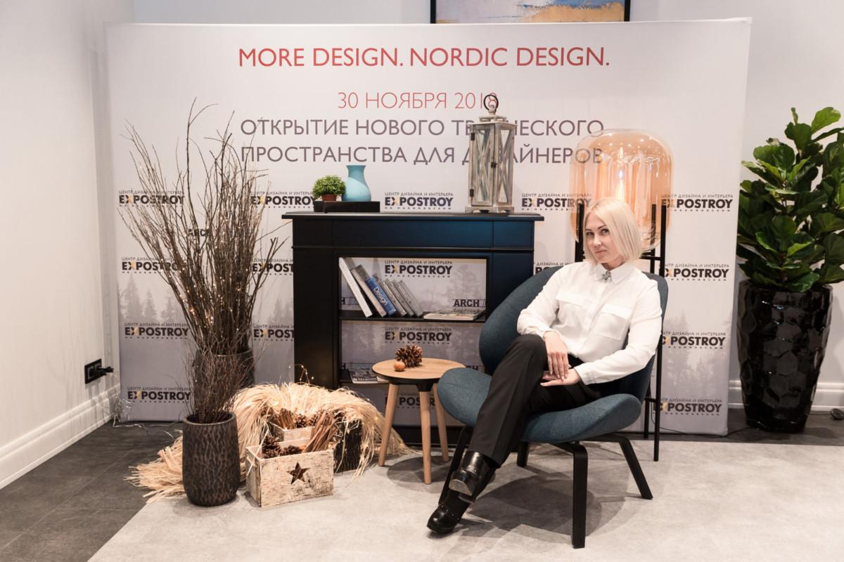 В «Экспострое» открылось пространство для дизайнеров