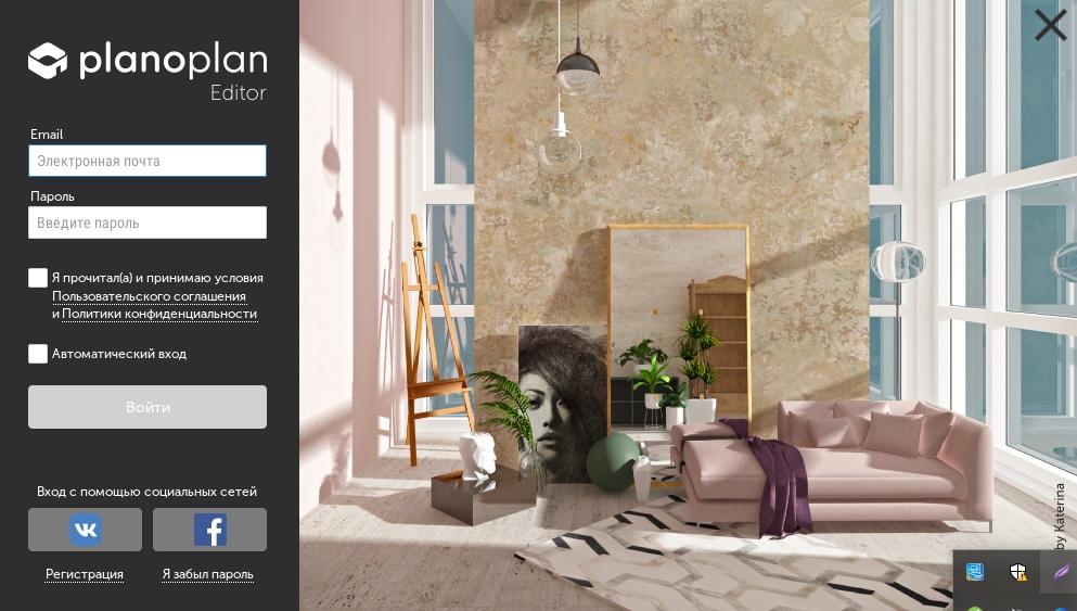 Как сделать дизайн интерьера самостоятельно: 5 программ для новичков и не только