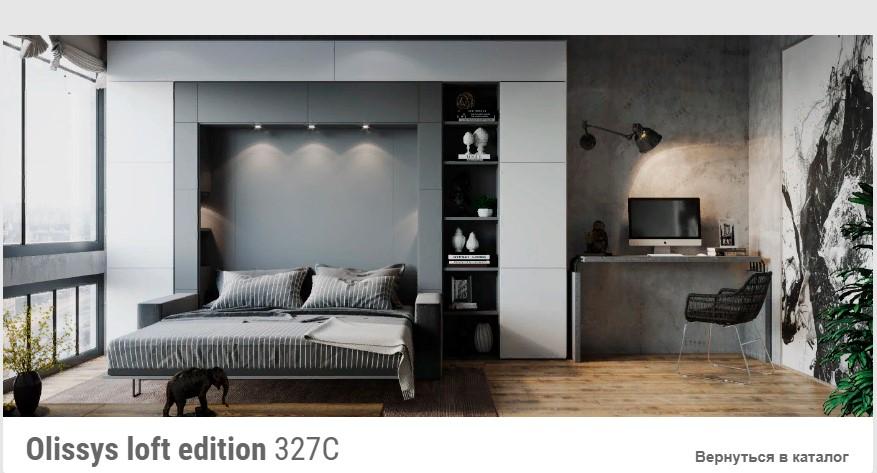 Мебель-трансформер: сколько стоит шкаф-диван-кровать 3 в 1