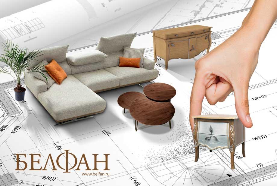 Компания «Белфан» создала приложение для виртуальной примерки мебели