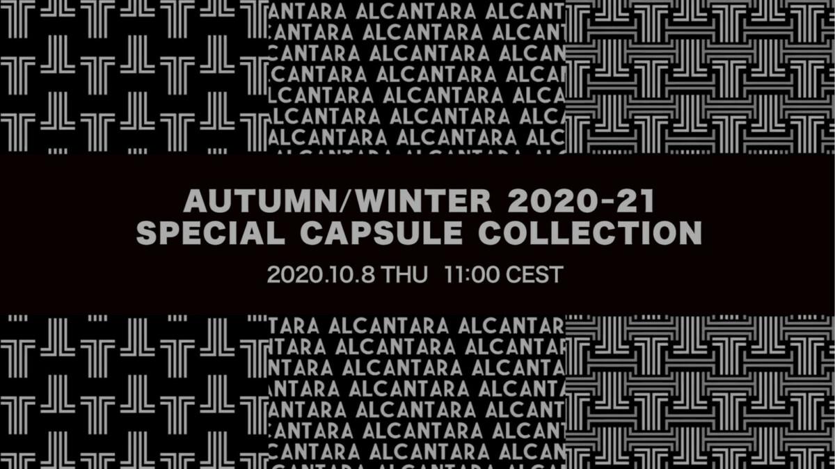 Коллекция от Alcantara S.p.A., Lanvin en Bleu и Lanvin Collection