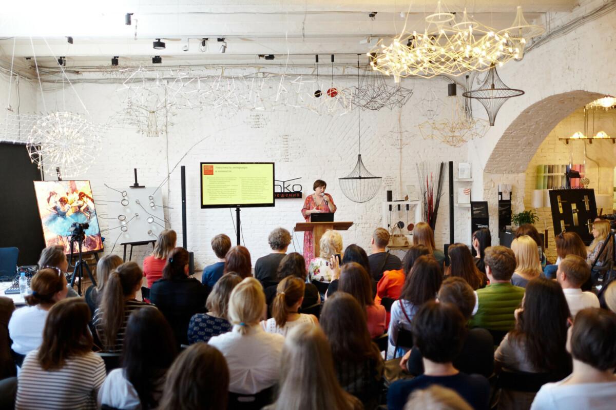 24 и 25 ноября в дизайн-пространстве «Аквариус» пройдёт дизайн-саммит VITRINA FAIR