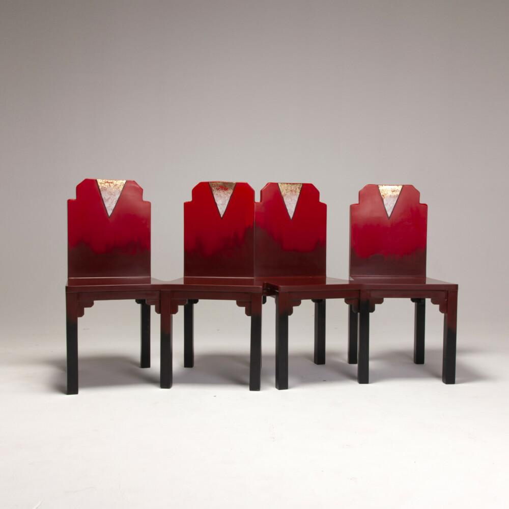Стартовала выставка китайского коллекционного дизайна