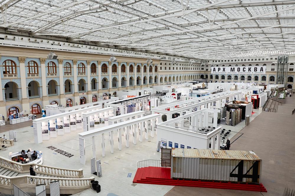 Какую деловую программу разработали для выставки «АРХ Москва»