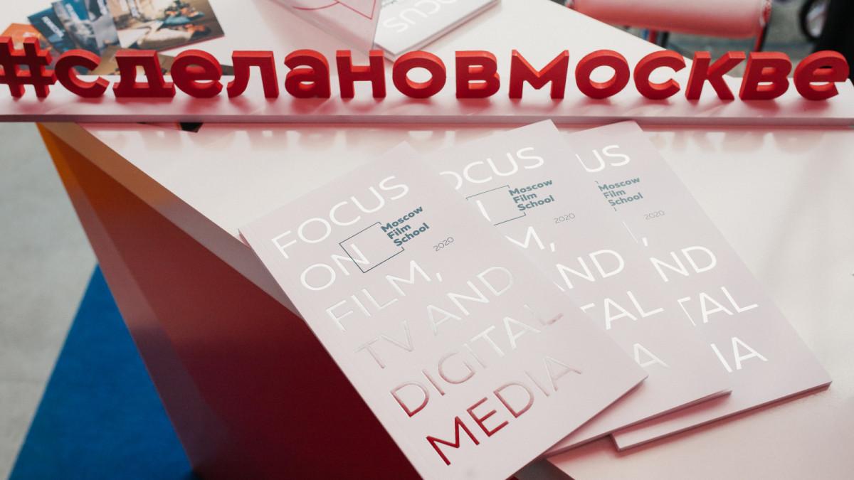 В Парке Горького с 26 по 29 августа пройдёт фестиваль Russian Creative Week